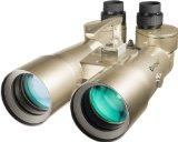 Observation binocular